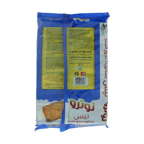 Nutro-Nice-Coconut-Biscuits-600g