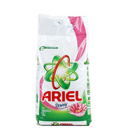 Ariel Downy Original Washing Powder 8KG 20% Offer