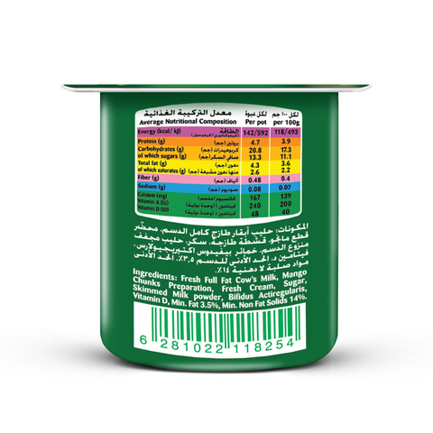 Activia-Yoghurt-Mango-120g