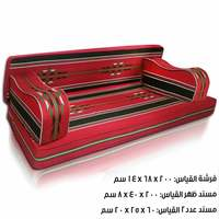 Majlis Set Of Pieces Mattress With Backrest And Two Handrest Red