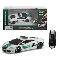 Majorette Dubai Police R/C Control Lamborghini Aventador LP 700-4
