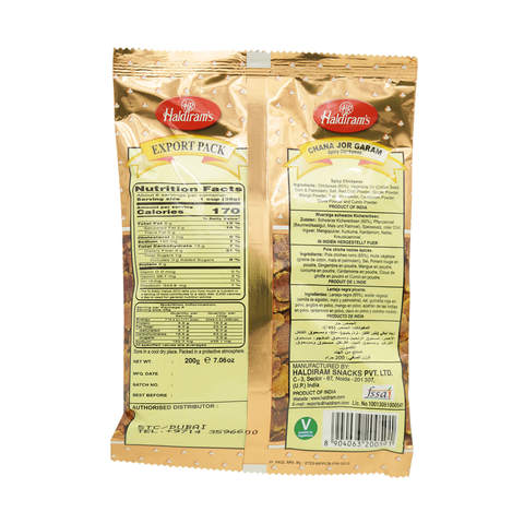 Haldiram's-Chana-Jor-Garam-Spicy-Chickpeas-200g