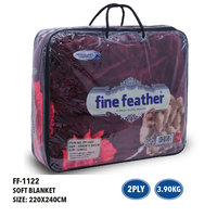 Fine Feather 2 ply embossed blanket 3.5kg FF-1122-M