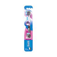 Oral-B Ultrathin Toothbrush Extra Soft 18mm Black