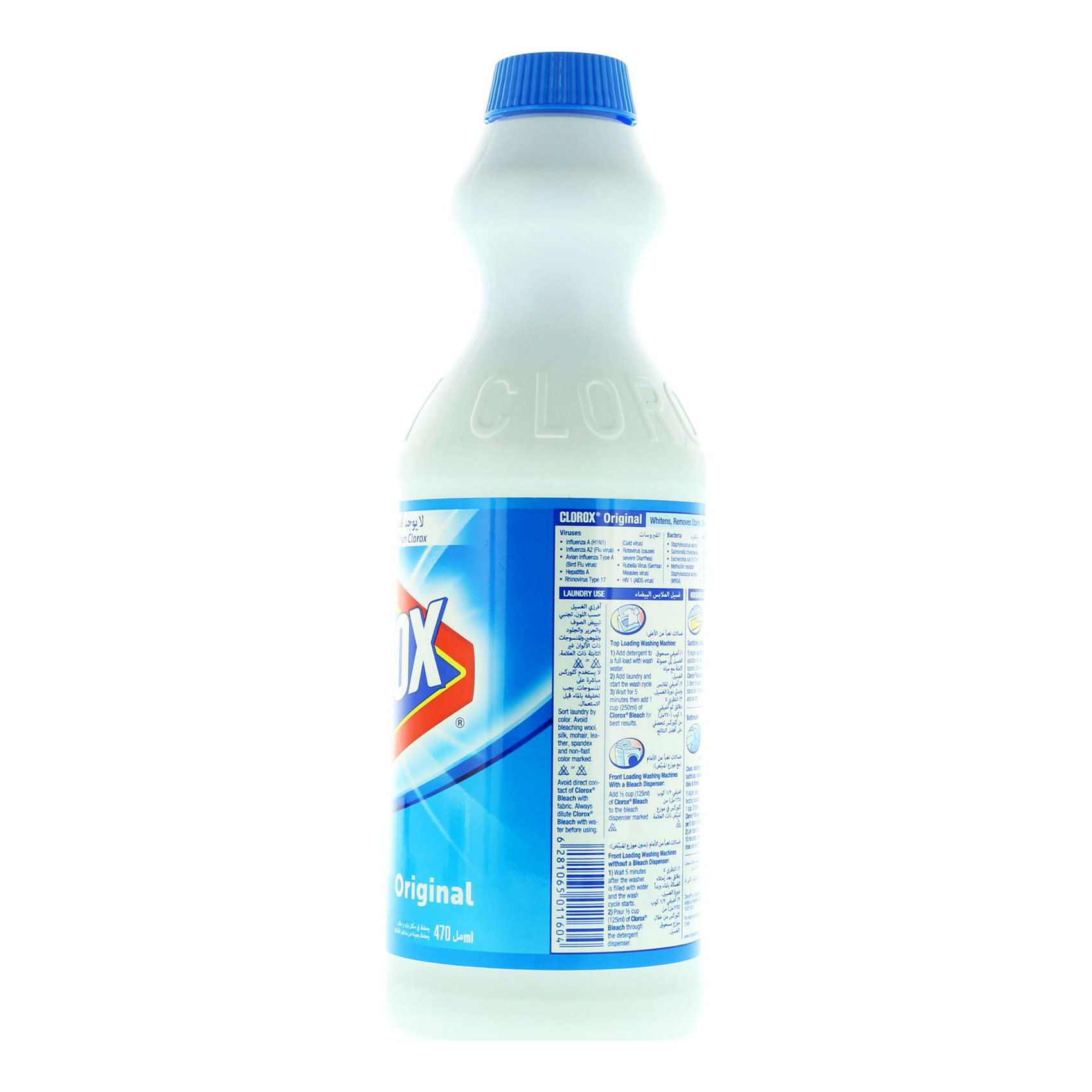 CLOROX BLEACH 0.47L