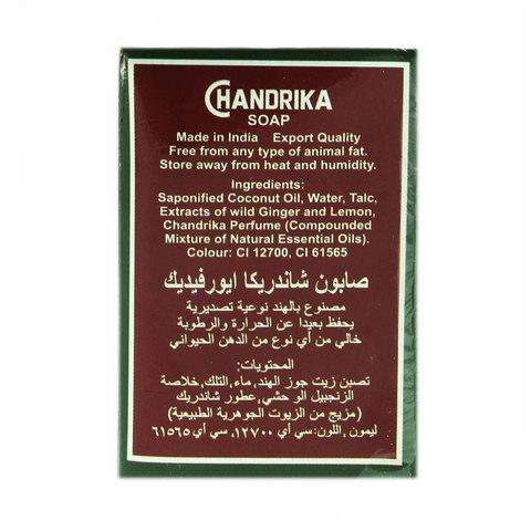 Chandrika-Ayurvedic-Soap-75g