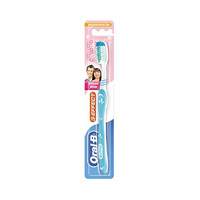 Oral B Toothbrush Delicatre White Medium