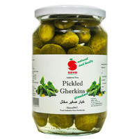 Sava Pickled Gherkins Standard 690g