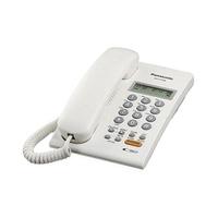 Panasonic Landphone KXT7705X White