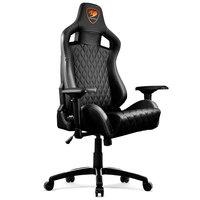 Cougar Gaming Chair CG-Armor S Black