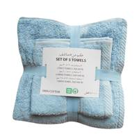 1 Pc Bath Towel+ 2 Pc Hand Towel+2 Pc Face Towel Blue