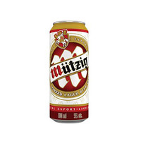 Mutzig Can Tray Beer 50CL