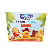Carrefour Biscuits Kids Milk Chocola 160GR