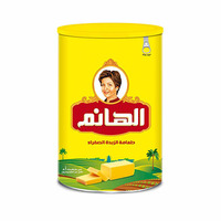 El Hanim Vegetable Ghee Butter Flavor 1KG