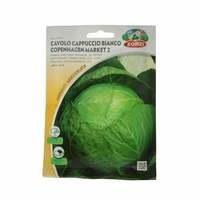 زورزي بذور الكرنب 5 غرام