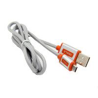 iWalk Micro USB Cable CSS004CA 1Meter Gray