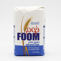 Foom Flour White 1 Kg