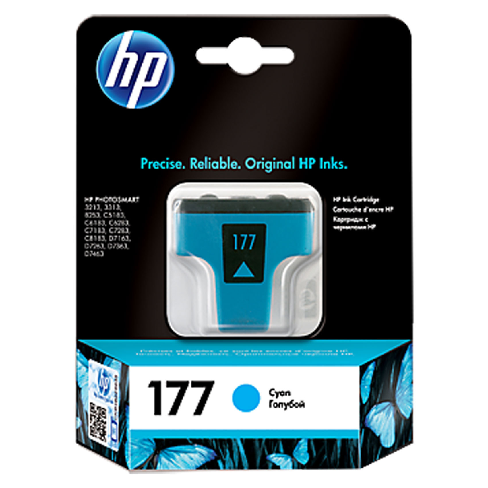 HP CART 177 CYAN SMALL