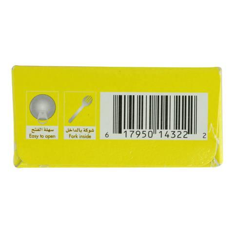 Al-Alali-Tuna-Slices-In-Sunflower-Oil-With-Black-Pepper-And-Lemon-100g