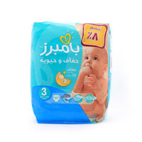Pampers Diaper Carry Size 3X17 Cm
