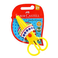 Faber-Castel Kinder Scissors Assorted Colours Pc