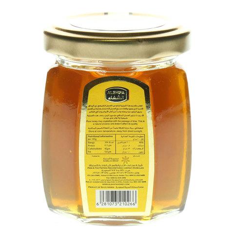Alshifa-Natural-Honey-125g