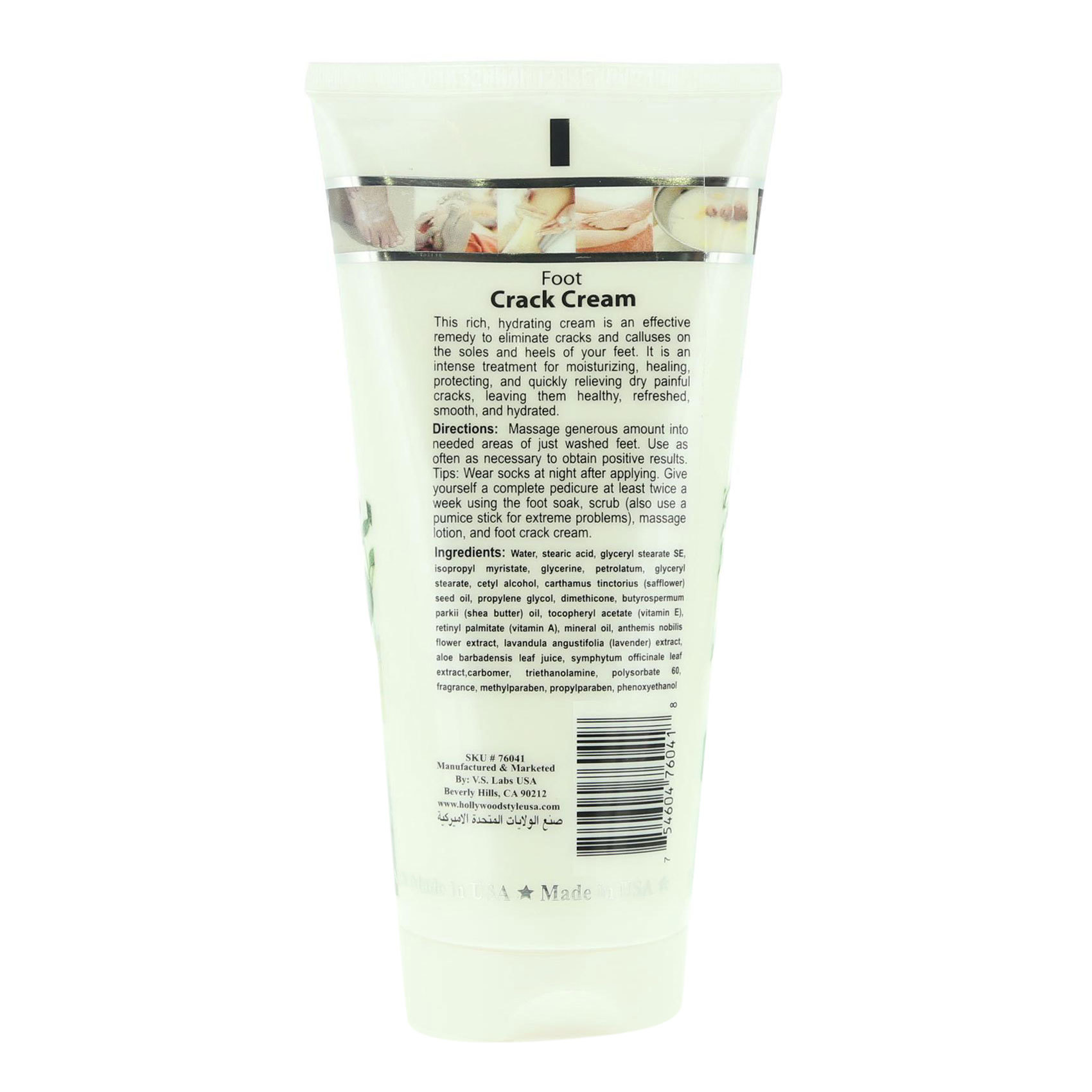 HOLLYWOOD STYLE FOOT CRCK CRM 150ML