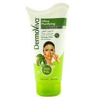 Dermoviva Olive Purifying Peel-Off Face Mask 150ml