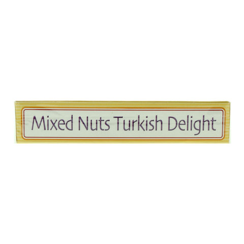 Hazer-Baba-Mixed-Nuts-Turkish-Delight-250g