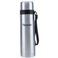 Nessan Vacuum Flask With Strap 500Ml