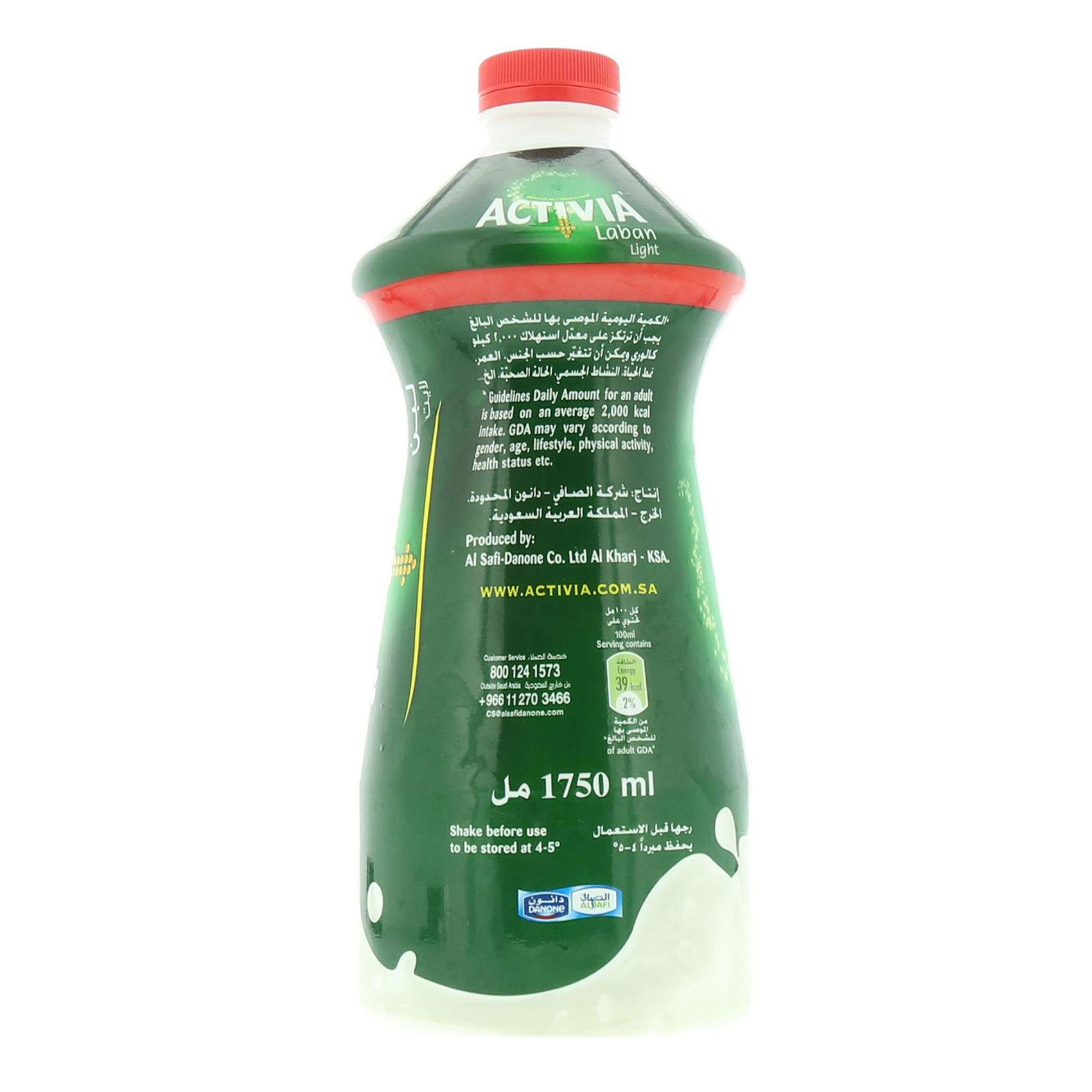ACTIVIA LABAN LOW FAT 1.75l