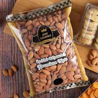 Just Gourmet Plain Almonds 1Kg