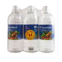 Carrefour White Vinegar 946mlx3