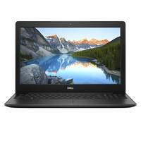 "Dell Notebook Inspiron 3580-1235 i5-8265 4GB RAM 1TB Hard Disk 2GB Graphic Card 15.6"" Screen"