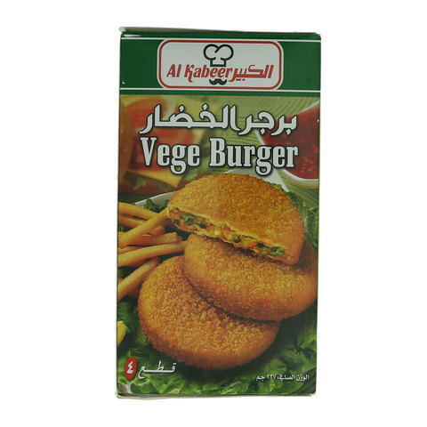 Al-Kabeer-Vege-Burger-227g