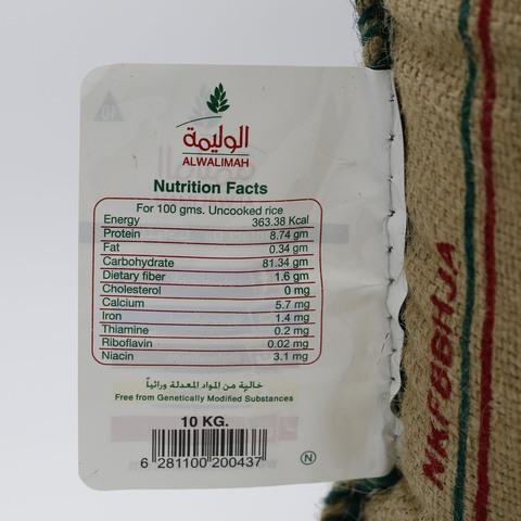 Al-Walimah-Sella-Basmati-Rice-10-Kg