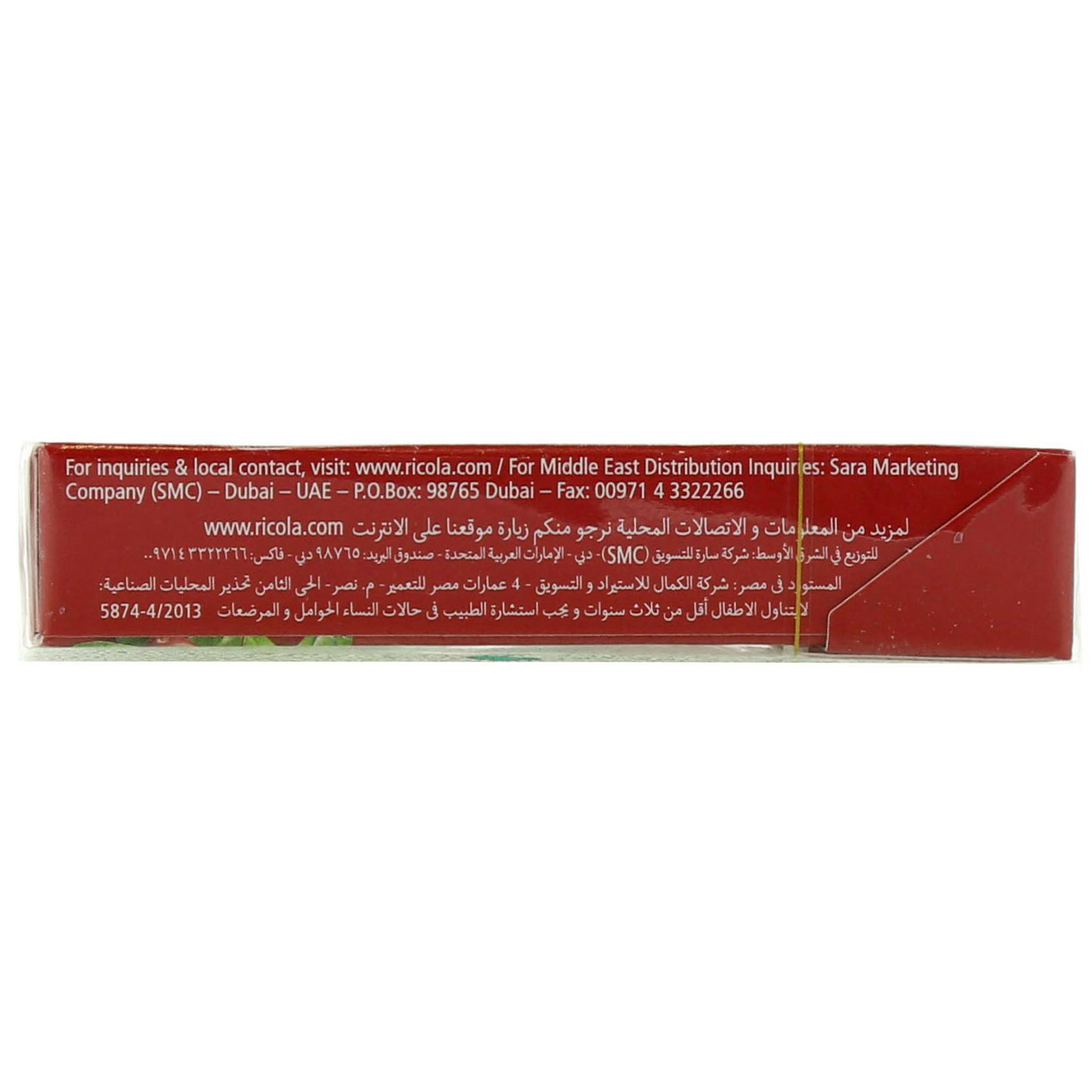 RICOLA CRANBERRY HERB CANDY SF 45GR