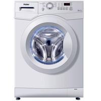 Haier 10KG Front Load Washing Machine HW100-1479N