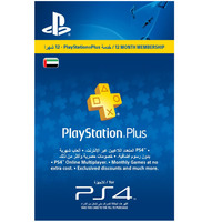 Sony PlayStation Plus 365 Days Membership