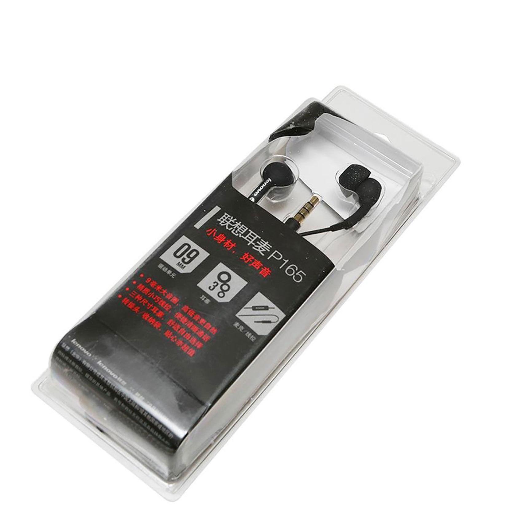LENOVO H/S EAR P165 BLACK