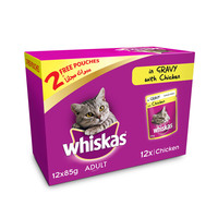 WHISKAS® Tender Bites® Chicken in Gravy Wet Cat Food Pouch Multipack 85g x (10 +2free)