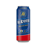 Al Rayess Beer Can 50CL