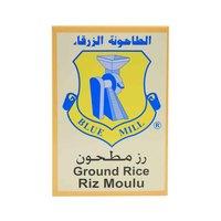 Blue Mill Ground Rice 200 Gram