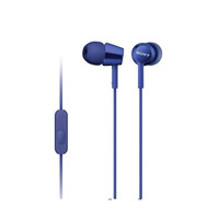 Sony Earphone MDREX150AP Blue