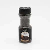 Khalijiah Black Pepper Whole 120 g