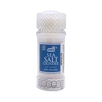 Badia Sea Salt Grinder 120.5GR
