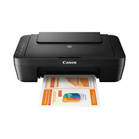 Canon Pixma MG2540S 3-in-1 Multi-function Inkjet Printer-Colored