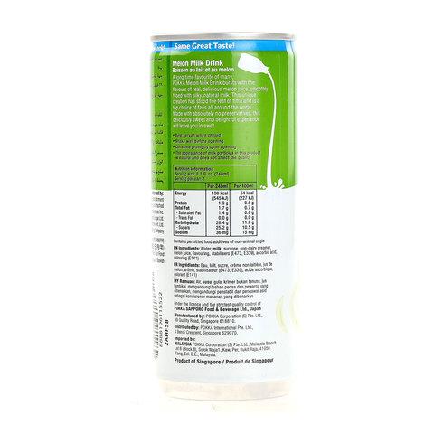 Pokka-Melon-Milk-Drink-240ml-