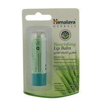 Himalaya Nourshing Lip Balm 4.5G