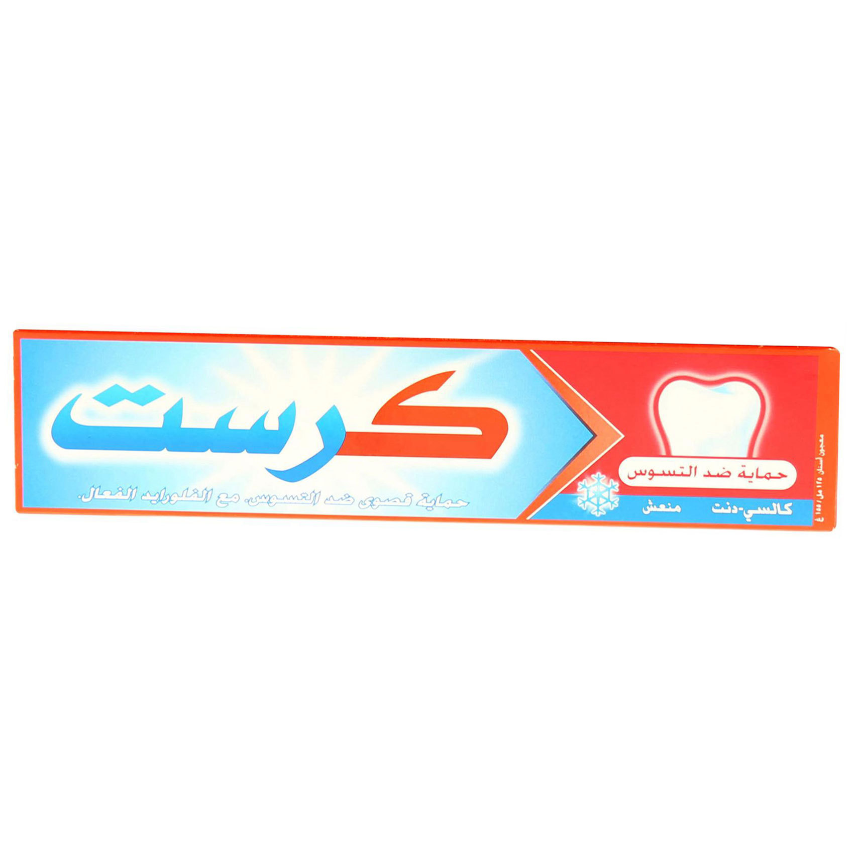 CREST CAVITY PROT.FR.MINT 125ML